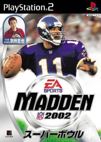 Madden NFL Super Bowl 2002 - PlayStation 2 (Japan)