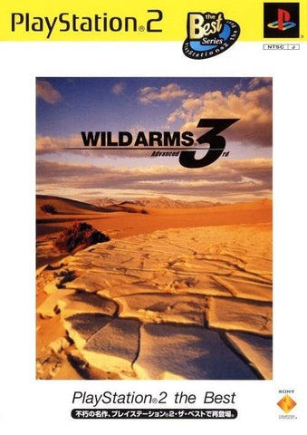 Wild Arms Advanced 3rd (PlayStation2 the Best) - PlayStation 2 (Japan)