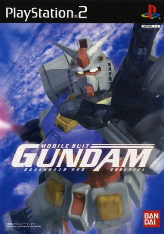 Kidou Senshi Gundam - PlayStation 2 (Japan)