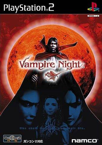 Vampire Night - PlayStation 2 (Japan)