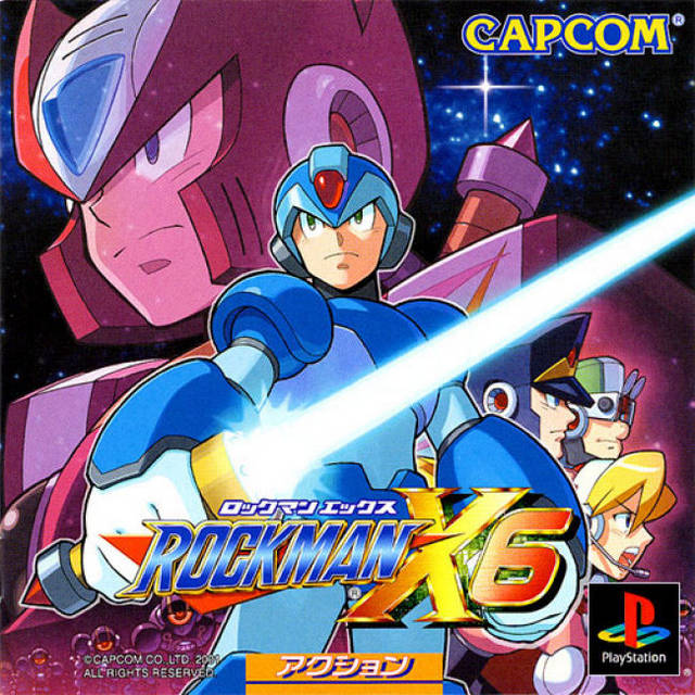 RockMan X6 - PlayStation (Japan)