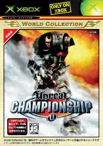 Unreal Championship (Xbox World Collection) - Xbox (Japan)