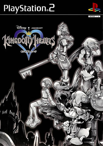 Kingdom Hearts - PlayStation 2 (Japan)