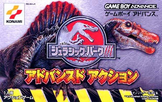 Jurassic Park III: Advance Action - Game Boy Advance (Japan) [USED]
