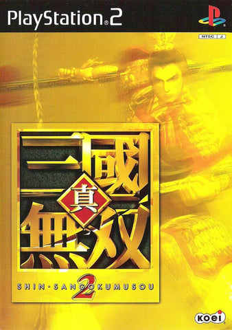 Shin Sangoku Musou 2 - PlayStation 2 (Japan)