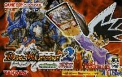 Duel Masters 2: Invincible Advance - Game Boy Advance (TPS Strategy, 2004, JP )