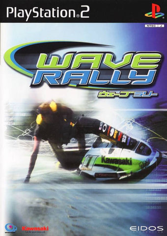 Wave Rally - PlayStation 2 (Japan)