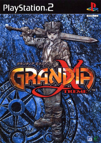 Grandia Xtreme - PlayStation 2 (Japan)