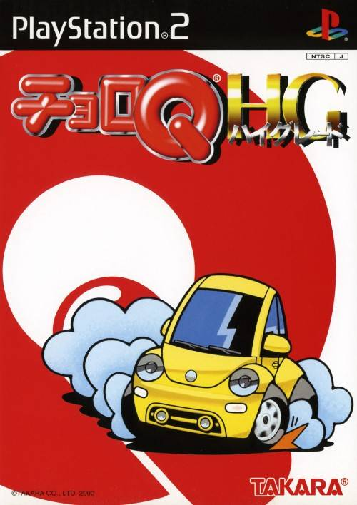 Choro Q HG - PlayStation 2 (Japan)