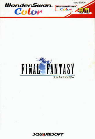 Final Fantasy - WonderSwan Color (Japan)