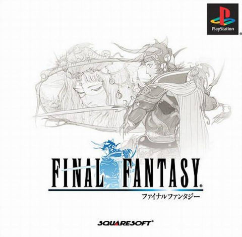 Final Fantasy - PlayStation (Japan)