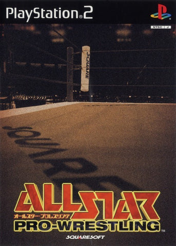 All Star Pro-Wrestling - PlayStation 2 (Japan)
