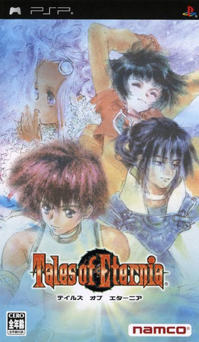 Tales of Eternia - PSP (Japan)