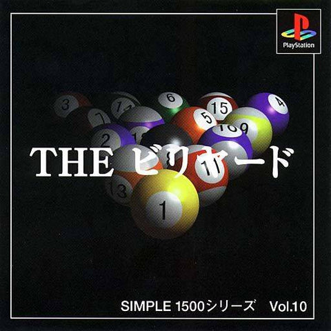 Simple 1500 Series Vol. 10: The Billiard - PlayStation (Japan)