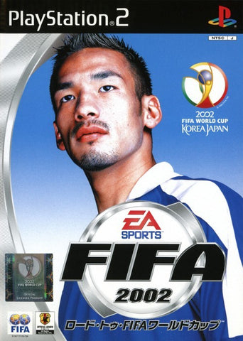 FIFA 2002: Road to FIFA World Cup - PlayStation 2 (Japan)