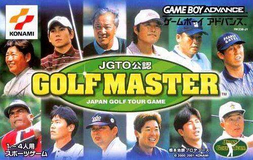 ESPN Final Round Golf 2002 - Game Boy Advance (Sports, 2001, JP )
