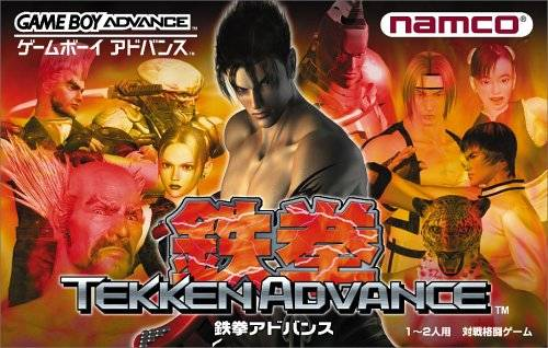 Tekken Advance - Game Boy Advance (Japan)