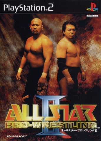 All-Star Professional Wrestling II - PlayStation 2 (Japan)