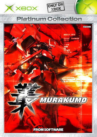 Murakumo (Platinum Collection) - Xbox (Japan)