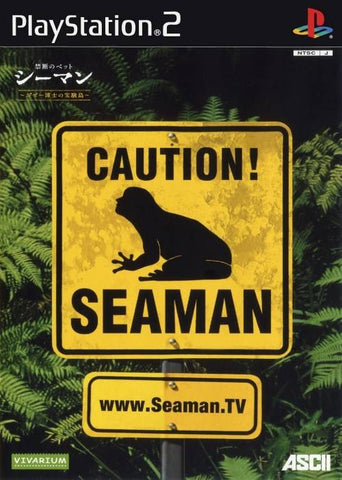 Seaman: Kindan no Pet: Gaze Hakushi no Jikken Shima - PlayStation 2 (Japan)
