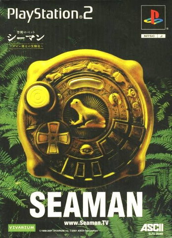 Seaman: Kindan no Pet: Gaze Hakushi no Jikken Shima (First Print Limited Edition w/Microphone) - PlayStation 2 (Japan)