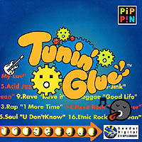 Tunin'Glue - Bandai Pippin (Japan)
