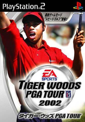 Tiger Woods PGA Tour 2002 - PlayStation 2 (Japan)
