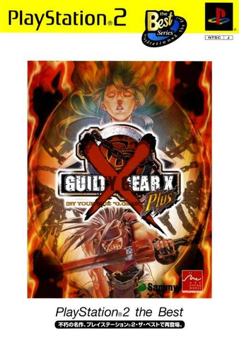 Guilty Gear X Plus (PlayStation 2 the Best) - PlayStation 2 (Japan)