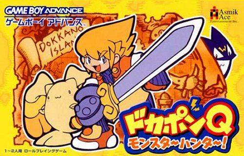 Dokapon-Q: Monster Hunter! - Game Boy Advance (Japan)