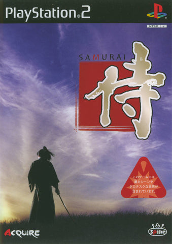 Samurai - PlayStation 2 (Japan)