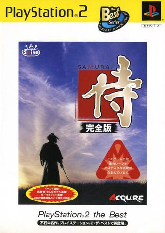 Samurai Kanzenban (PlayStation 2 the Best) - PlayStation 2 (Japan)