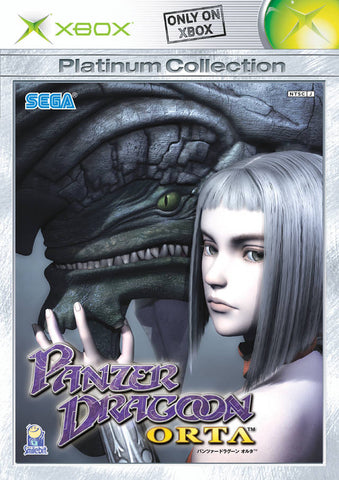 Panzer Dragoon Orta (Platinum Collection) - Xbox (Japan)