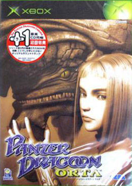 Panzer Dragoon Orta (Limited Edition) - Xbox (Japan)