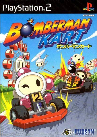 Bomberman Kart - PlayStation 2 (Japan)