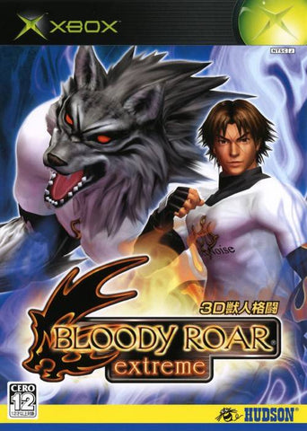 Bloody Roar Extreme - Xbox (Japan)