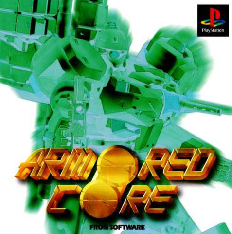 Armored Core - PlayStation (Japan)