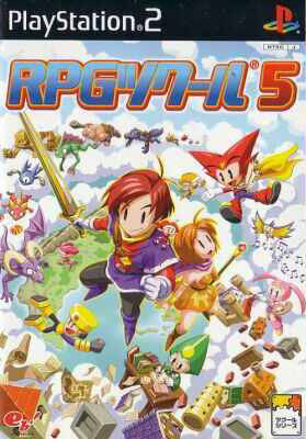 RPG Tsukuru 5 - PlayStation 2 (Japan)