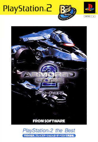 Armored Core 2 (PlayStation 2 the Best) - PlayStation 2 (Japan)