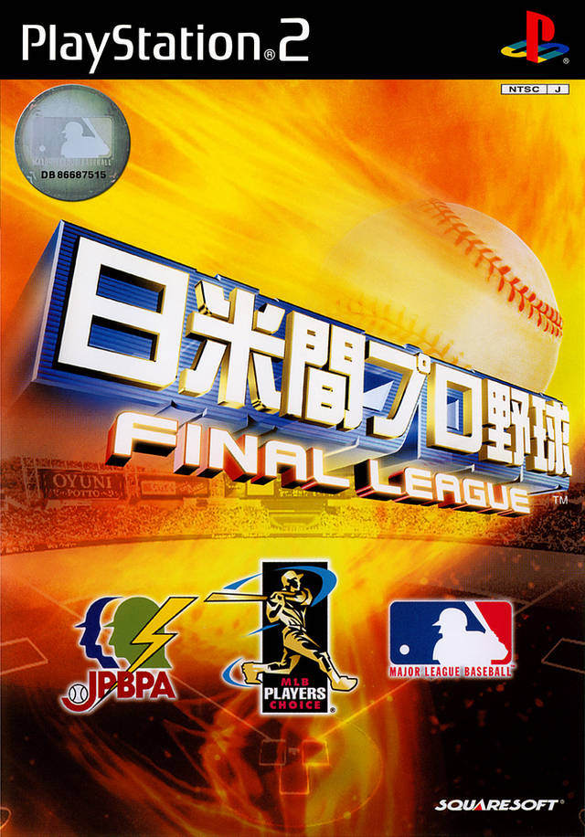 Nichibeikan Pro Yakyuu: Final League - PlayStation 2 (Japan)