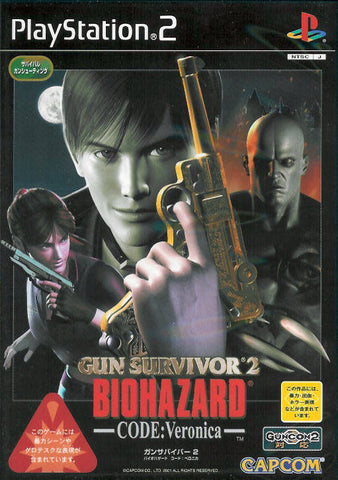 Gun Survivor 2: Biohazard - Code: Veronica - PlayStation 2 (Japan)