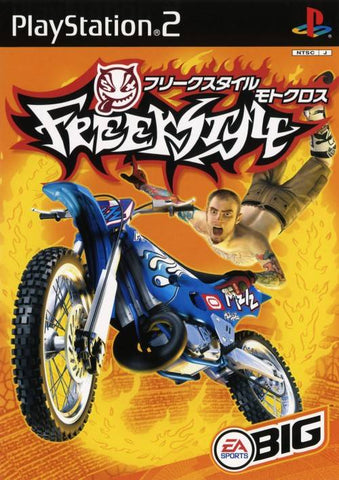 Freekstyle - PlayStation 2 (Japan)