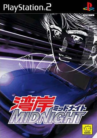 Wangan Midnight - PlayStation 2 (Japan)