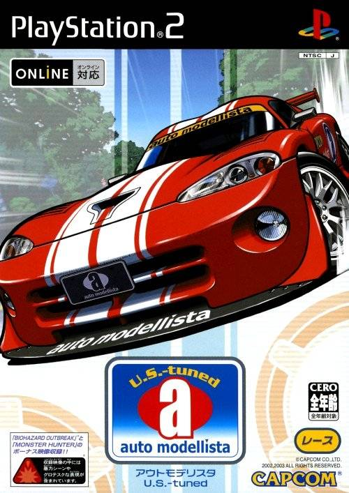 Auto Modellista: U.S.-Tuned - PlayStation 2 (Japan)