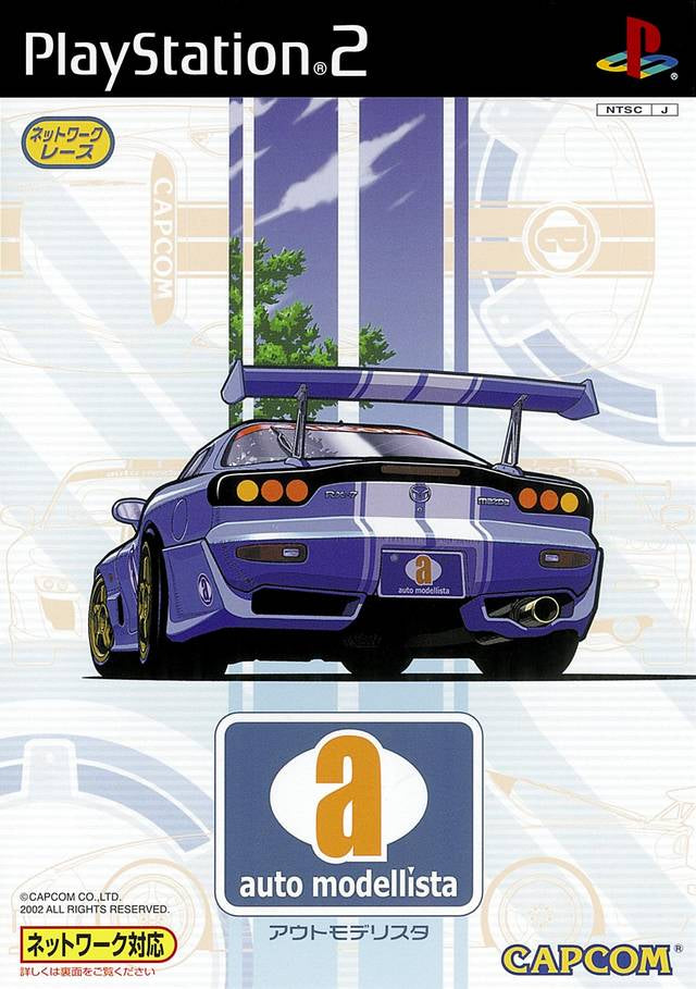 Auto Modellista - PlayStation 2 (Japan)