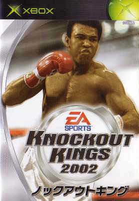 Knockout Kings 2002 - Xbox (Japan)