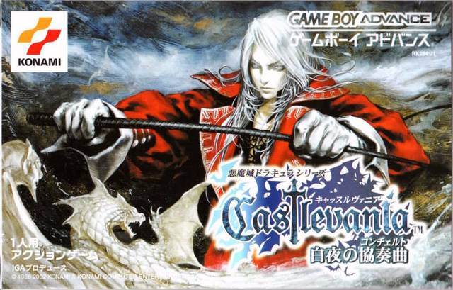 Castlevania: Byakuya no Concerto - Game Boy Advance (Japan)