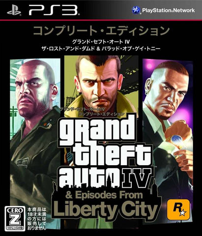 Grand Theft Auto IV: The Complete Edition - PlayStation 3 (Action & Adv, 2010, JP)