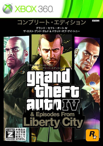 Grand Theft Auto IV: The Complete Edition - Xbox 360 (Action & Adv, 2010, JP)