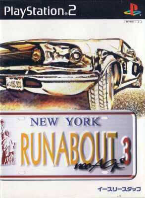 Runabout 3: Neo Age - PlayStation 2 (Japan)