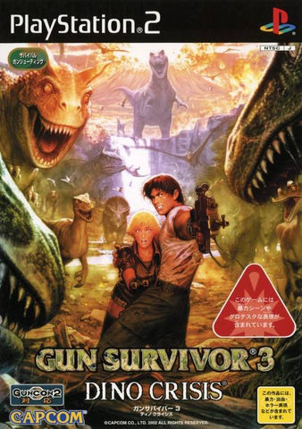 Gun Survivor 3: Dino Crisis - PlayStation 2 (Japan)
